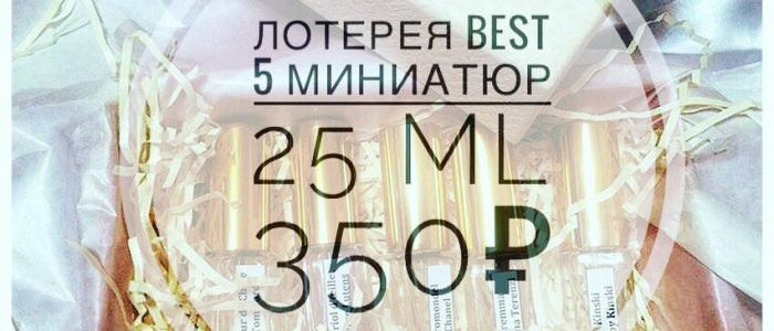 """lottery is good """"the lottery, with its weekly pay-out of enormous prizes, was the one public event to which the proles paid serious attention it was probable that there were some millions of proles for whom the lottery was the principal if not the only reason for remaining alive."""