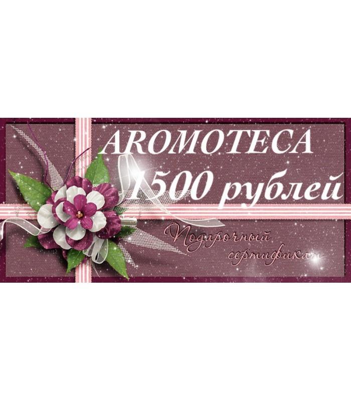 Картинка Подарочный сертификат AROMOTECA пробники отливанты оригинальных духов