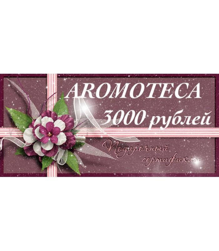 Картинка Подарочный сертификат 3000 AROMOTECA пробники отливанты оригинальных духов
